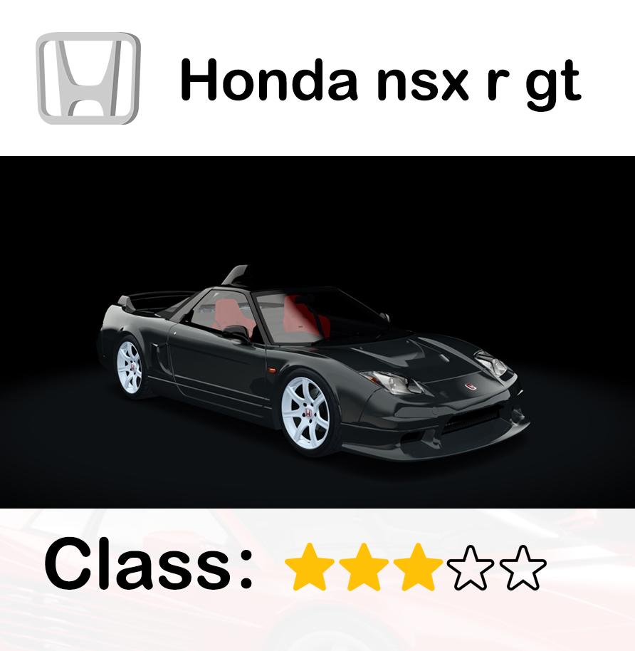 Honda nsx r gt