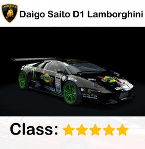 Daigo Saito D1 Lamborghini